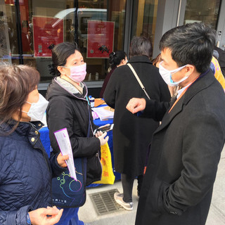 Talking with Flushing Locals