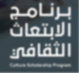 saudi cultural.png