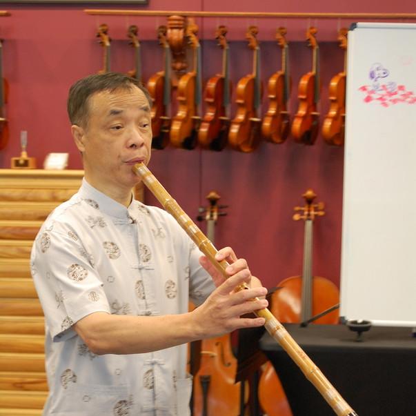 Ethnic flutes