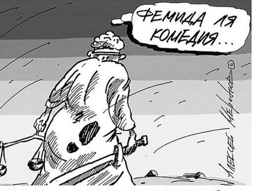 «АКИФ» ждет правосудия и внимания к своему делу президента КР