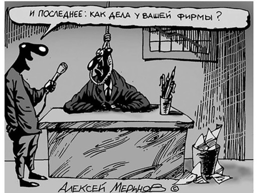 Какие проблемы в Кыргызстане обнажили суды фирмы «АКИФ»