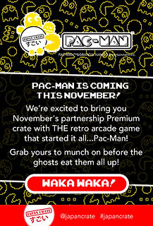 pacman theme email.jpg