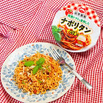 spicy pasta 2.jpg