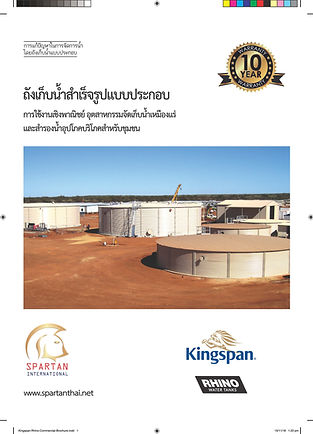 Catalog Kingspan Rhino 2020 Rev.04_Page_