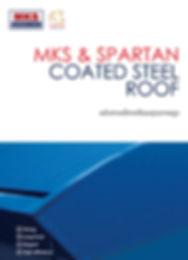 MKS & SPARTAN ROOF 2017_Page_01.jpg