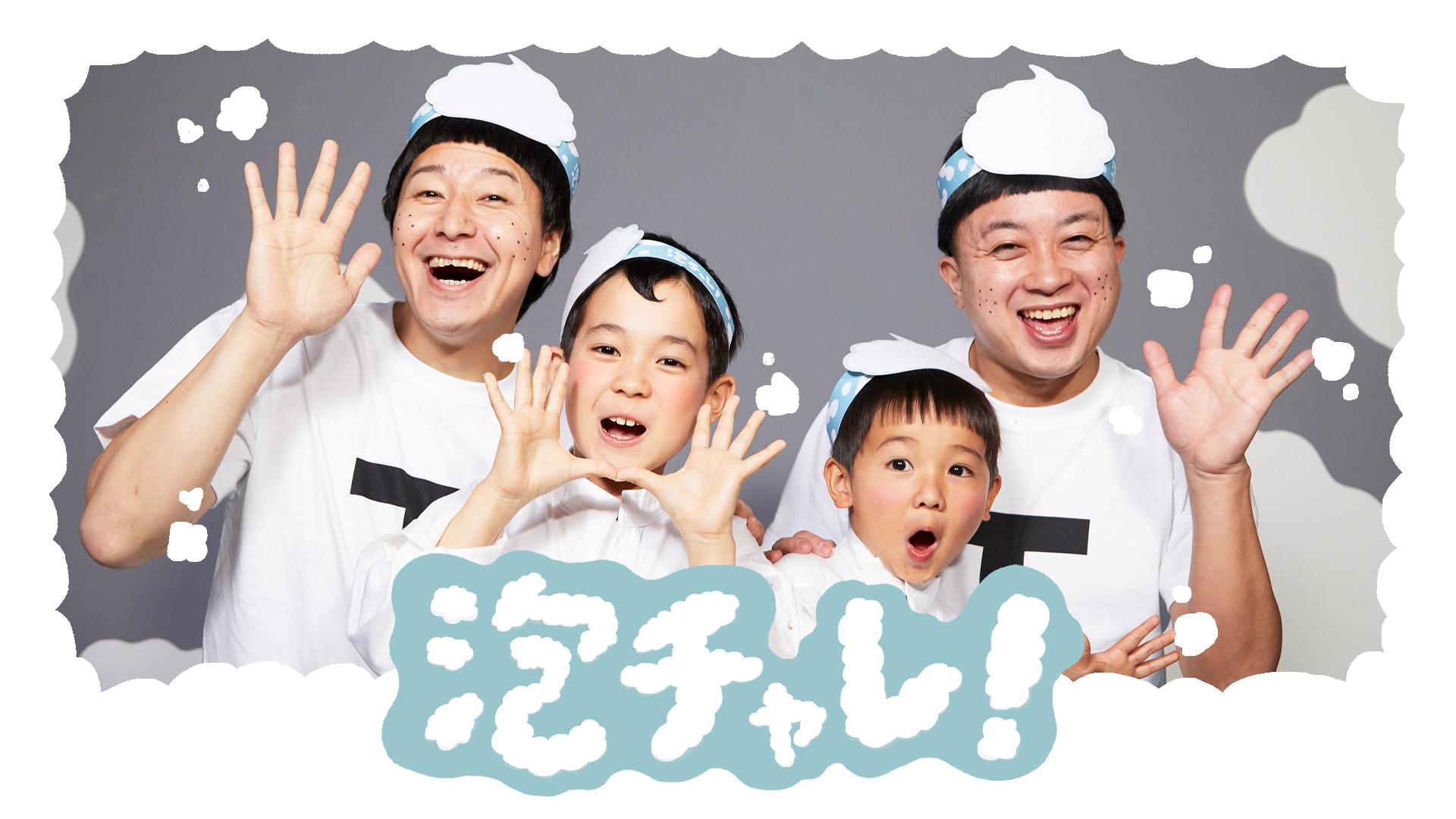 200314_somune