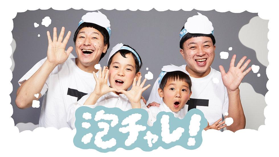 200314_somune.jpg