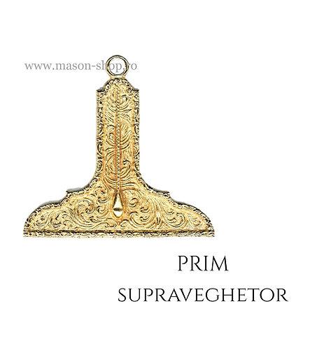 Prim Supraveghetor - bijuterie colan
