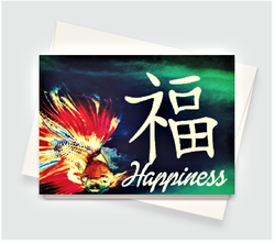 Happiness Sign Greeting