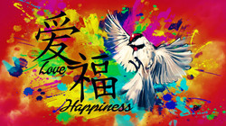 Love & Happiness Sign