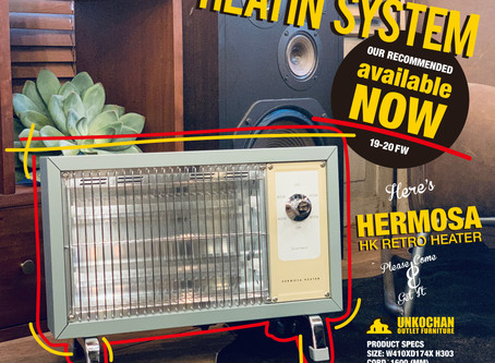 HERMOSA RETRO HEATER
