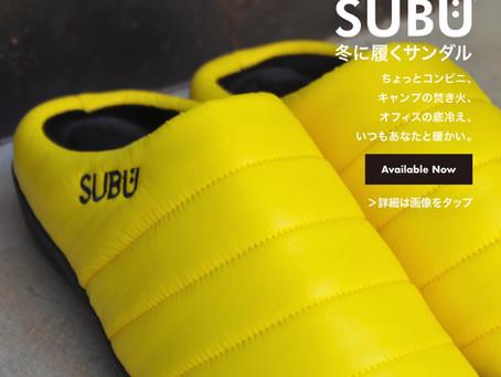 冬の足元の定番はSUBUで決まりっぽい