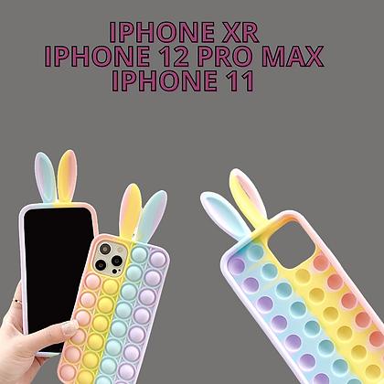 POP IT- מגן לאייפון בצורת ארנב