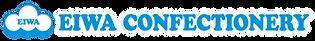 eiwacofectionery_logo_cs6.png