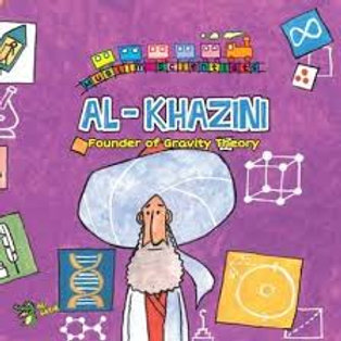 Al Khazini: The Founder Of Gravity Theory