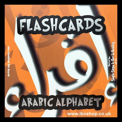 Arabic Alphabets Flashcards