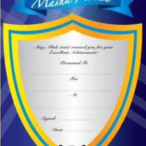 Mashallah Shield Award Certificate (blue) 10pk Cards