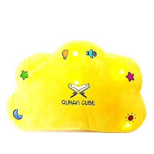 Quran Cube Pillow- Yellow
