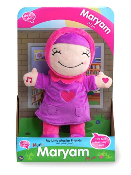 Maryam – My Little Muslim Friends