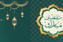 Ramadan Mubarak Double Banner (Black/Gold)
