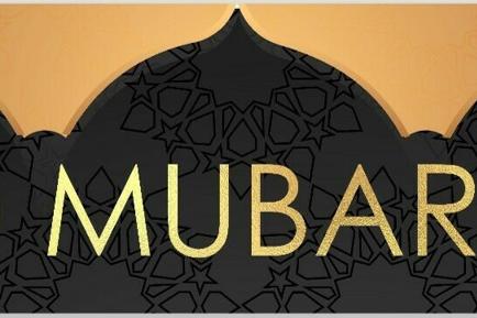 Eid Mubarak  -Domes -Lanterns Banner (Black & Gold)