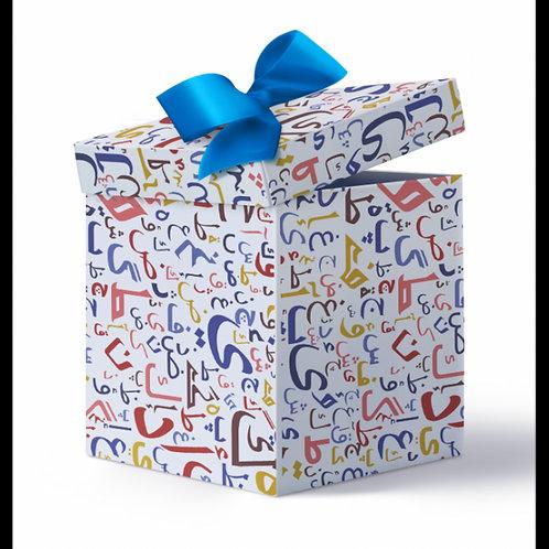 Arabic Letters Gift Wrap