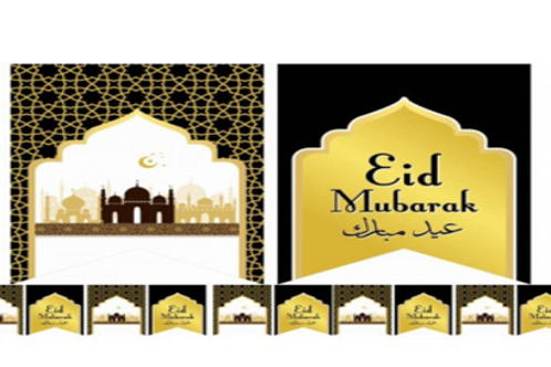 Eid Mubarak Flag -Limited Edition-Gold / Black