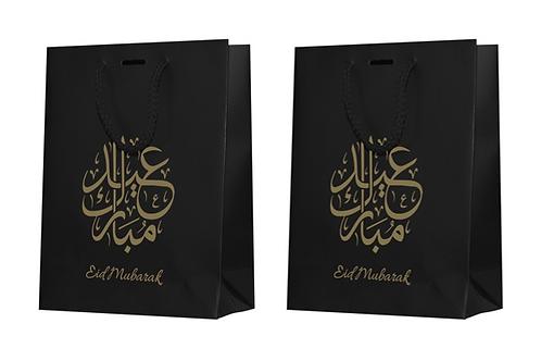 Eid Mubarak Gift Bags - Black -2pack Gift Bags