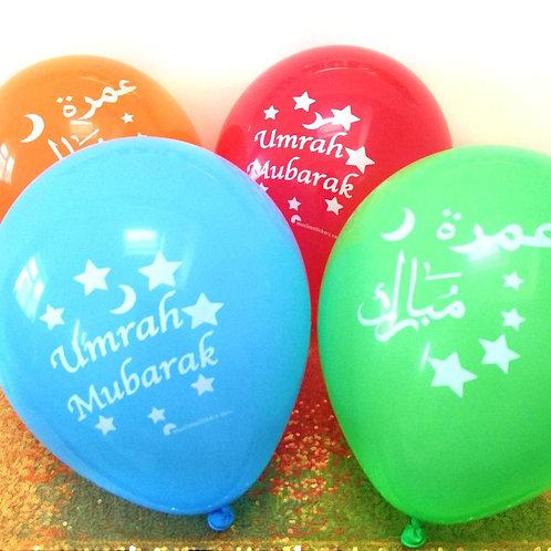 Umrah Mubarak Balloons (10 pack)
