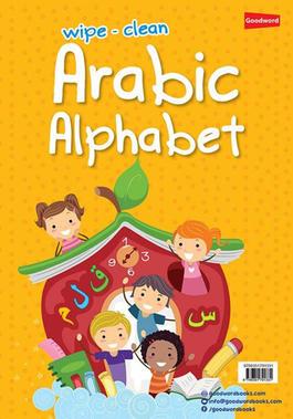 Arabic Studies