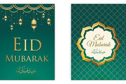 Eid Mubarak Cards (Green/Gold)