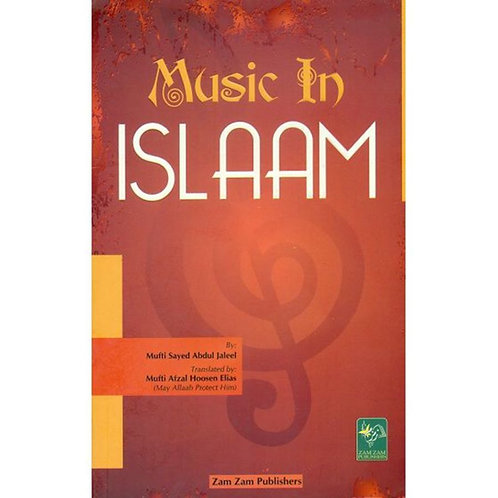 Music in Islaam