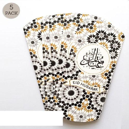 Pillow gift box | Mihrimah- Eid Mubarak Money Wallet