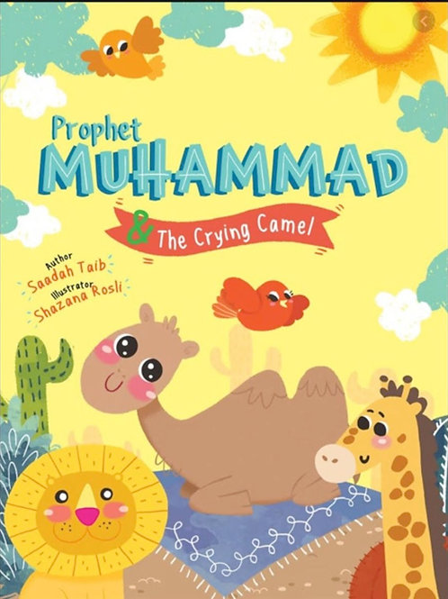 PROPHET MUHAMMAD AND THE CRYING CAMEL ACTIVITY BOOK
