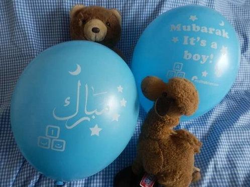 Mubarak it's a Boy Balloons (10 pack)