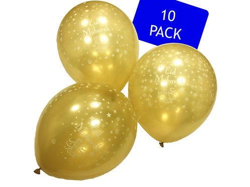 10x Gold Balloon