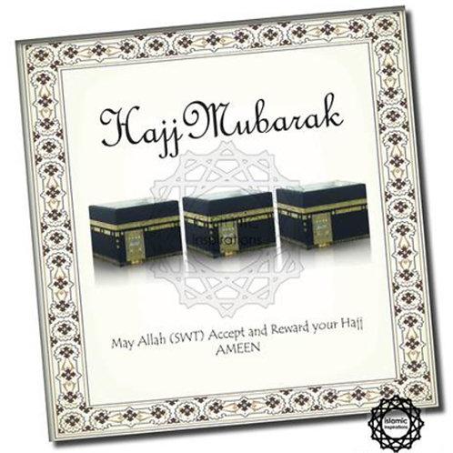 Hajj Mubarak Frame