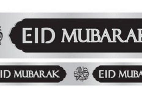 Eid Mubarak Double Banner ( Sliver / Black 2021)