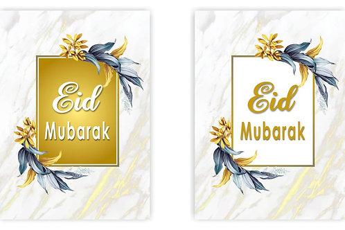 Eid Mubarak Cards (White & Gold Marble)
