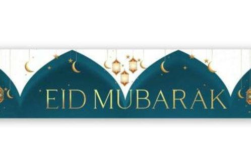 Eid Mubarak - Domes,Star -Lanterns Banner (Teal & Gold)2021