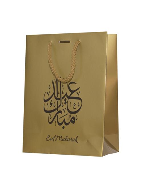 Eid Mubarak Gift Bags - Gold -2pack Gift Bags