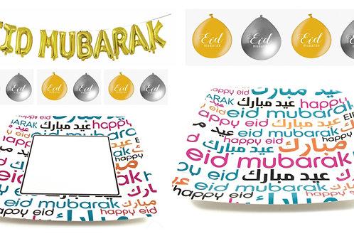 Eid Mubarak Font Set