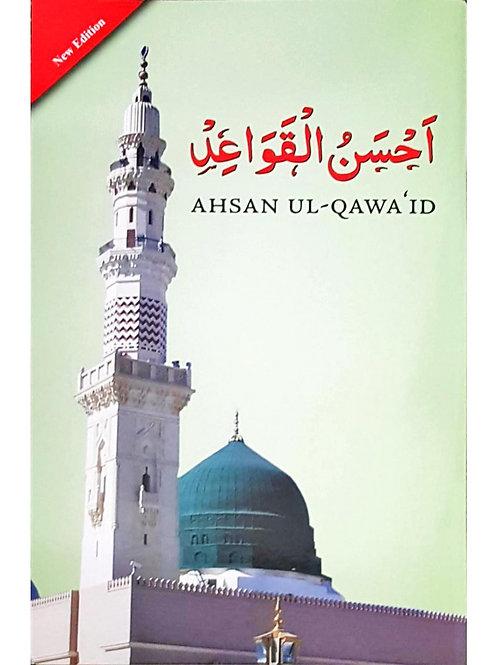 Ahsan al-Qawa'id (Colour Coded) With Gloss Finish