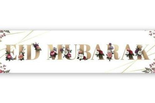 Eid Mubarak - Floral  Banner (Pink & Gold)