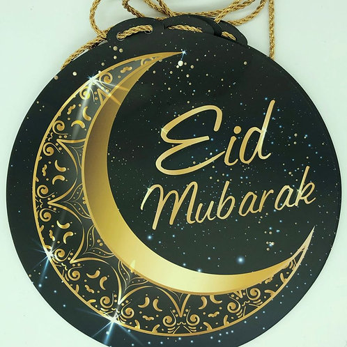 Eid Mubarak Crescent Night Sky Large (5) Garland (Black/Gold)
