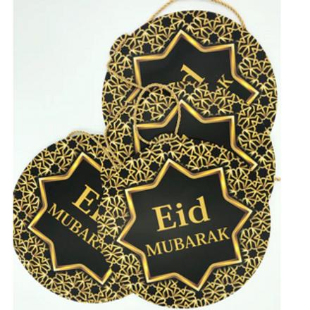 Eid Mubarak Bunting Arabesque Star Large Garland ( Black / Gold)