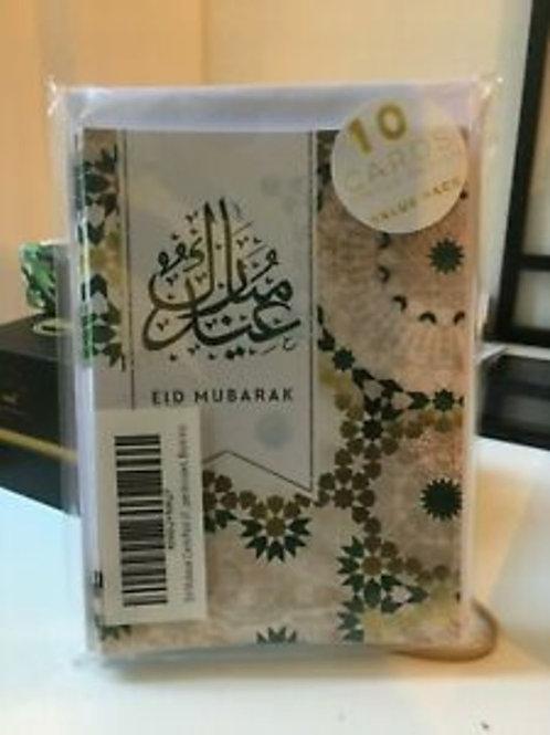 10 Eid Mubarak Card