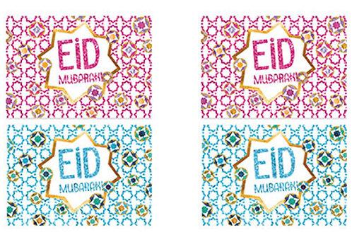 Eid Mubarak Money wallet envelopes