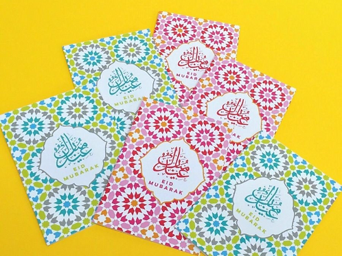 6x Eid Mubarak Cards - Multipack of 6 | fun brights