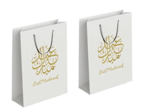 Eid Mubarak Gift Bags -White  -2pack Gift Bags